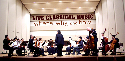 Live Classical Music feature