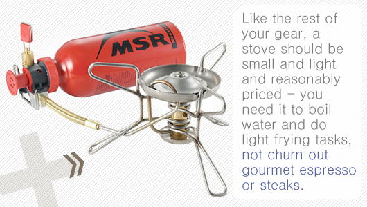 Camp stove with text - a stove should be small