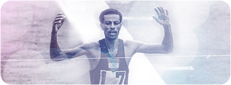 Abebe Bikila running