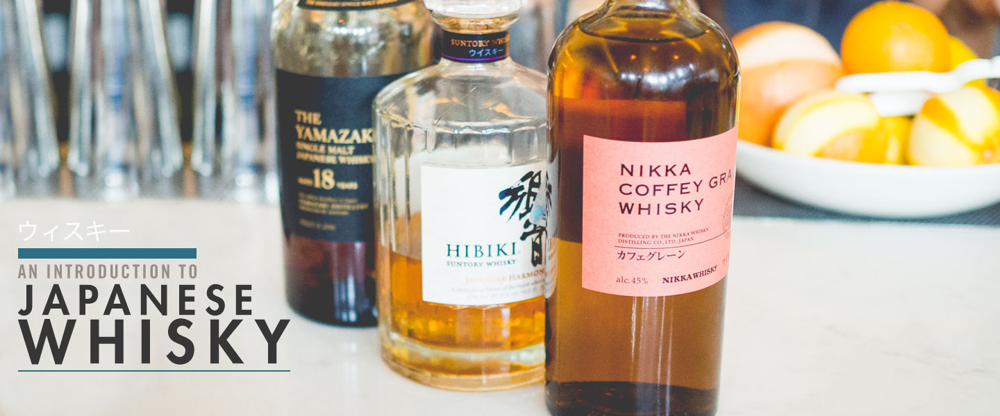 An Introduction to Japanese Whisky