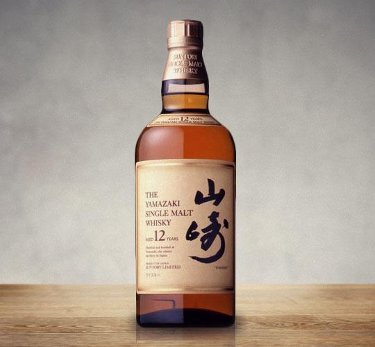 Yamakazi whisky