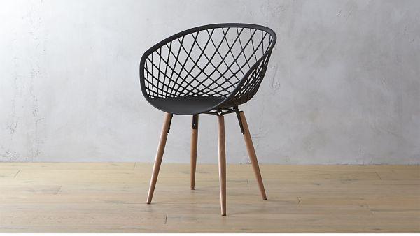 sidera chair, $249