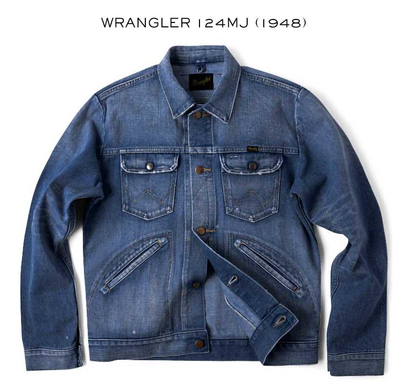 wrangler 124mj