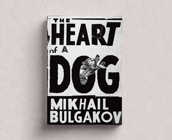heart of a dog book cover